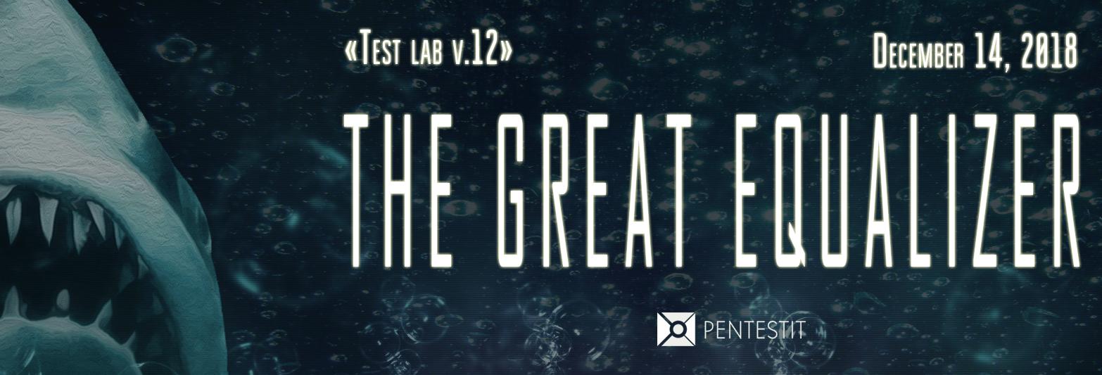 [Из песочницы] Пентест-лаборатория «Pentestit Test lab 12» — полное прохождение